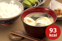 ヤマブシタケとワカメの味噌汁