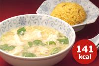 ヤマブシタケの卵スープ